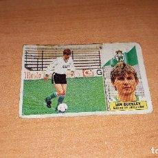 Cromos de Fútbol: CROMO IAN 86-87. Lote 120414731
