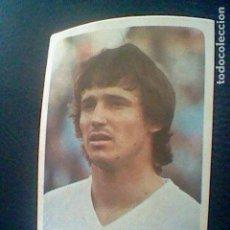 Cromos de Fútbol: ED CROMO CROM 1979 80 SIN PEGAR NUNCA Nº 270 DANIEL BERTONI SEVILLA *. Lote 120757863