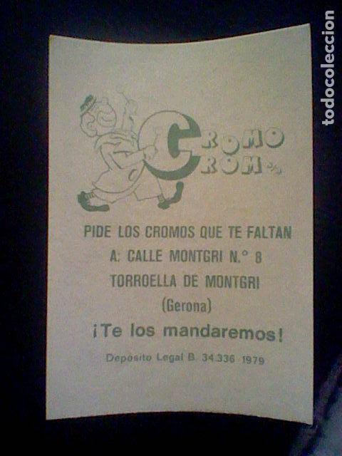 Cromos de Fútbol: ed CROMO CROM 1979 80 SIN PEGAR NUNCA Nº 270 DANIEL BERTONI SEVILLA * - Foto 2 - 120757863