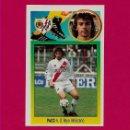 Cromos de Fútbol: BAJA PACO JEMEZ RAYO VALLECANO ESTE 1993 1994 93 94 CROMO NUEVO SIN PEGAR NUNCA PEGADO ADHESIVO. Lote 120808903