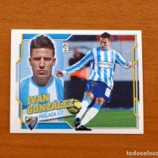 Cromos de Fútbol: MÁLAGA - IVÁN GONZÁLEZ - LIGA 2010-2011, 10-11 - EDICIONES ESTE - NUNCA PEGADO. Lote 210674894