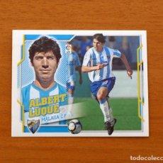 Cromos de Fútbol: MÁLAGA - ALBERT LUQUE - LIGA 2010-2011, 10-11 - EDICIONES ESTE - NUNCA PEGADO. Lote 210674930