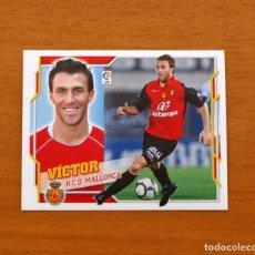 Cromos de Fútbol: MALLORCA - VÍCTOR - LIGA 2010-2011, 10-11 - EDICIONES ESTE - NUNCA PEGADO. Lote 210674960
