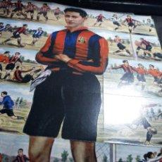 Cromos de Fútbol: POSTER * ALCÁNTARA * COMPUESTO DE 18 CROMOS . Lote 121529019