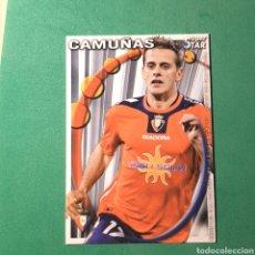 Cartes à collectionner de Football: MUNDICROMO FICHAS LIGA QUIZ 2010 2011 - ( OSASUNA ) N°321 SUPERSTAR CAMUÑAS. Lote 121809726