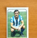 Cromos de Fútbol: REAL SOCIEDAD - MURILLO II - COLOCA - EDICIONES ESTE 1978-1979, 78-79. Lote 121848863