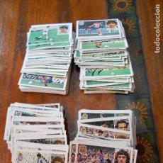 Cromos de Fútbol: CROMOS LIGA 84-85 ED.DEL ESTE.NUNCA PEGADOS.. Lote 121906399