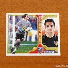 Cromos de Fútbol: ATLÉTICO MADRID - SERGIO ASENJO - LIGA 2011-2012, 11-12 - EDICIONES ESTE - NUNCA PEGADO. Lote 210675324