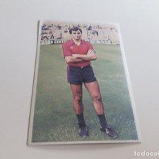 Cromos de Fútbol: SOLA- OSASUNA CROMOS CANO LIGA 1985 1986 85 86. Lote 122206943