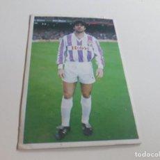 Cromos de Fútbol: ARACIL- VALLADOLID CROMOS CANO LIGA 1985 1986 85 86. Lote 122230331