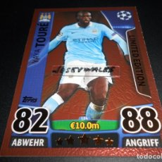 Cromos de Fútbol: YAYA TOURE LIMITED EDITION BRONCE MANCHESTER CITY CARDS CHAMPIONS LEAGUE TOPPS ATTAX 15 16 2015 2016. Lote 122255631