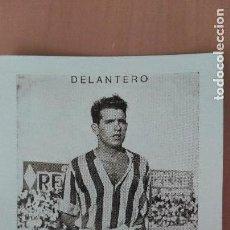 Cromos de Fútbol: CROMO FUTBOL CUPON PENINSULAR SERIE 55 BETIS 1932 ENRIQUE DELANTERO SEVILLA ANDALUCIA PERFECTA CONSE. Lote 122545875