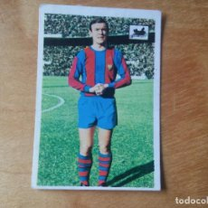 Cromos de Fútbol: FHER - CHOCOLATES LA CIBELES 1969 1970 - 69 70 - ZALDUA - FC BARCELONA. Lote 122692015