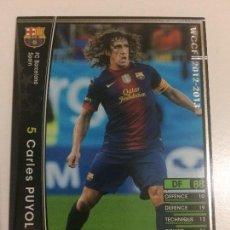 Cromos de Fútbol: CROMO CARD WCCF LIGA 2012-13 PANINI DE JAPÓN FC BARCELONA BARÇA PUYOL , TENGO MÁS MIRA MIS LOTES. Lote 122771747