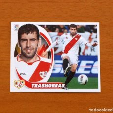 Cromos de Fútbol: RAYO VALLECANO - TRASHORRAS - LIGA 2012-2013, 12-13 - EDICIONES ESTE - NUNCA PEGADO. Lote 210675796