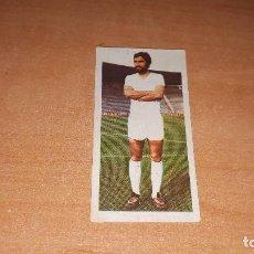 Cromos de Fútbol: CROMO SANCHEZ BARRIOS 75-76. Lote 122929487