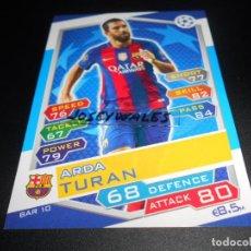 Cromos de Fútbol: 10 VERSION ARDA TURAN FC BARCELONA CROMOS CARDS CHAMPIONS LEAGUE TOPPS ATTAX 16 17 2016 2017. Lote 122990579