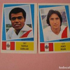 Cromos de Futebol: 2 CROMOS DE FÚTBOL. ED. FHER MUNDIAL ARGENTINA 78. PERU. ROJAS, CUBILLAS. NUNCA PEGADO.. Lote 123289735