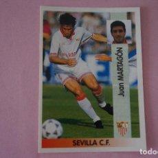 Cromos de Fútbol: CROMO DE FÚTBOL MARTAGON DEL SEVILLA F.C. SIN PEGAR Nº 214 LIGA PANINI 1996-1997/96-97. Lote 268898049
