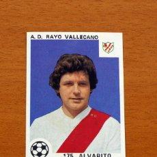 Cromos de Fútbol: RAYO VALLECANO - 175 ALVARITO - EDITORIAL MAGA 1978-1979, 78-79 - NUNCA PEGADO. Lote 123408650