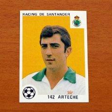Cromos de Fútbol: RACING DE SANTANDER - 142 ARTECHE - EDITORIAL MAGA 1978-1979, 78-79 - NUNCA PEGADO. Lote 123408675