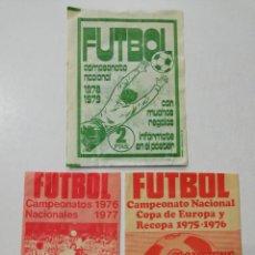 Cromos de Fútbol: LOTE DE TRES SOBRES VACIOS RUIZ ROMERO CAMPEONATO NACIONAL LIGA 1975 1976 1977 1978 1979 SOBRE VACIO. Lote 123610594
