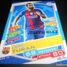 Cromos de Fútbol: 10 ARDA TURAN FC BARCELONA CROMOS CARDS CHAMPIONS LEAGUE TOPPS ATTAX 16 17 2016 2017. Lote 124161879