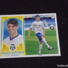 Cromos de Fútbol: ULTIMO FICHAJE 28 ROMAN MARTINEZ, TENERIFE, LIGA ESTE 09-10 (2009-2010). Lote 124326295