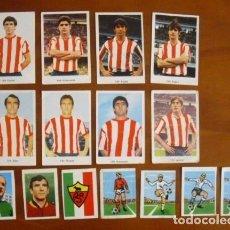 Cromos de Fútbol: LOTE DE 10 CROMOS CAMPEONATO NACIONAL DE LIGA 1973 EDITORIAL RUIZ ROMERO. Lote 124461815