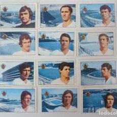 Cromos de Fútbol: 12 CROMOS. ELCHE C.F. LIGA 1974/75. FHER.. Lote 125085523