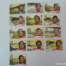 Cromos de Fútbol: 13 CROMOS. GRANADA C.F. LIGA 1974/75. FHER. VARIOS CROMOS FIRMADOS.. Lote 125085831