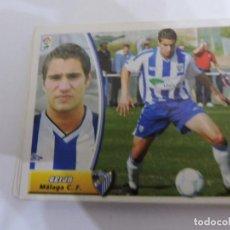 Cromos de Fútbol: GEIJO - MALAGA - LIGA 2003 - 2004 03 04 - COLECCIONES ESTE PANINI - SIN PEGAR. Lote 125217779