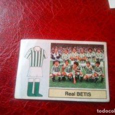 Cromos de Fútbol: ALINEACION REAL BETIS ED ESTE 82 83 CROMO FUTBOL LIGA 1982 1983 - SIN PEGAR - 295. Lote 126100103