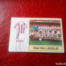 Cromos de Fútbol: ALINEACION VALLADOLID ED ESTE 82 83 CROMO FUTBOL LIGA 1982 1983 - SIN PEGAR - 297. Lote 126100155