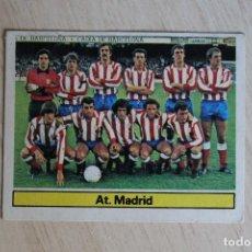 Cromos de Fútbol: ESTE 81 82 AT. MADRID LOTE DE 22 CROMOS. Lote 126127907