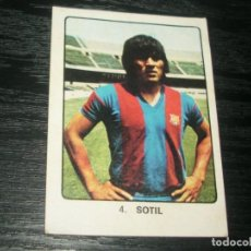 Cromos de Fútbol: -CROMO FUTBOL KEISA CAMPEONES DEL DEPORTE MUNDIAL 1974 : 4 SOTIL ( BARCELONA ). Lote 126300487
