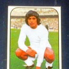 Cromos de Fútbol: GUERINI - REAL MADRID NUCA PEGADO LIGA ESTE 1976-1977 / 76-77. Lote 126317759