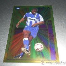 Cromos de Fútbol: MUNDICROMO 2005. FICHAS LIGA 04 05. BRILLANTE. LISO. 80. ANDRADE. Lote 126400319