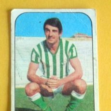 Cromos de Fútbol: COBO REAL BETIS NUCA PEGADO LIGA ESTE 1976-1977 / 76-77. Lote 126457827