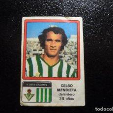 Cromos de Fútbol: MENDIETA DEL BETIS ALBUM VULCANO LIGA 1976 - 1977 ( 76 - 77 ). Lote 126576019