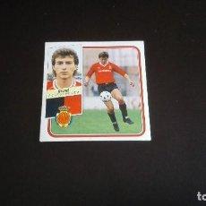 Cromos de Fútbol: EDICIONES ESTE BAJA RIVAS 89/90 1989/1990 SIN PEGAR. Lote 126884643