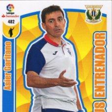 Cromos de Fútbol: 482 ASIER GARITANO PLUS ENTRENADOR ADRENALYN 17/18. Lote 126921339