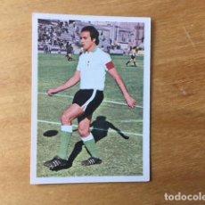 Cromos de Fútbol: EDITORIAL FHER 1975 1976 - 75 76 - SANTI - RACING DE SANTANDER. Lote 127238307
