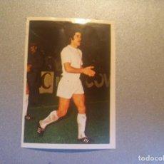 Cromos de Fútbol: EDITORIAL FHER 1975 1976 - 75 76 - BENITO - REAL MADRID. Lote 127478359