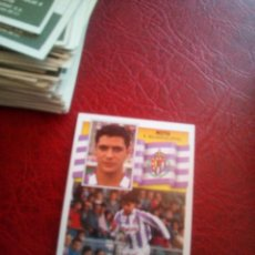 Cromos de Fútbol - MOYA VALLADOLID ED ESTE 90 91 CROMO FUTBOL LIGA 1990 1991 - SIN PEGAR - 259 - 127539883