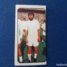 Cromos de Fútbol: 77/78 ESTE. FICHAJE 17 SEVILLA SÁNCHEZ BARRIOS . Lote 116379587