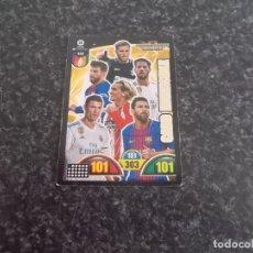 Cromos de Fútbol: CROMO ADRENALYN /2017/18 ( BARCELONA ) CARD INVENCIBLE Nº 468 /// NUEVO. Lote 127950335