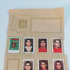 Cromos de Fútbol: CAMPEONATOS NACIONALES DE FUTBOL Y COPA EUROPA 1960 RUIZ ROMERO SELECCION ESPAÑOLA CROMOS. Lote 128377030