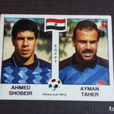 Cromos de Fútbol: MUNDIAL ITALIA 90 - PANINI - 441 AHMED SHOBEIR / AYMAH TAHER - EGIPTO - ( NUNCA PEGADO ). Lote 128483247