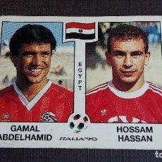 Cromos de Fútbol: MUNDIAL ITALIA 90 - PANINI - 448 GAMAL ABDELHAMID / HOSSAM HASSAN - EGIPTO - ( NUNCA PEGADO ). Lote 128483351